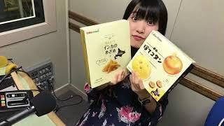 疲れた体に甘い物   http://www.air-g.co.jp/aipon/7560/