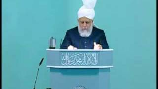Friday Sermon: 25th December 2009 - Part 3 (Urdu)