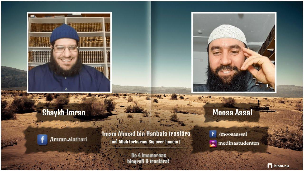 Imam Ahmad bin Hanbals troslära | Shaykh Imran & Moosa Assal