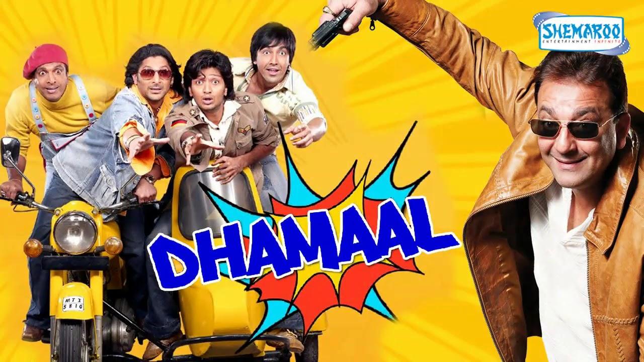 Dhamaal Confirmed - Tot...