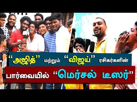 """""""MERSAL"""" Teaser:  Thala and Thalapathy fans View 