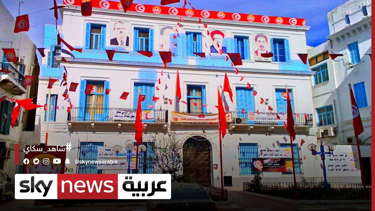 تونس.. الاتحاد العام للشغل يرفض التدخل الأجنبي بالشؤون الداخلية