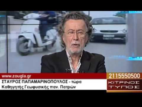 Στ  Παπαμαρινόπουλος  «Η εφεύρεση δεν πρέπει ακόμη να δημοσιευτεί σε επιστημονικό περιοδικό»