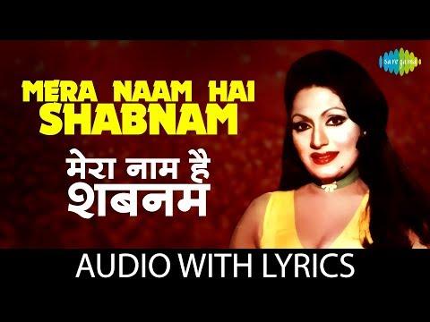Mera naam Hai Shabnam with lyrics | मेरा नाम है शबनम के बोल | Asha Bhosle | R.D. Burman