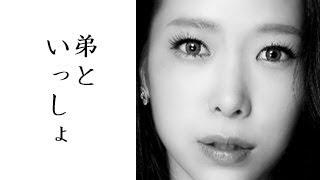 草刈正雄の娘で2世タレントとして活躍中の紅蘭(28)の足に! 【チャンネ...