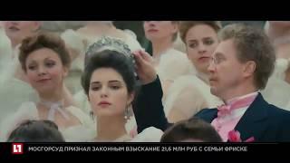 """Минкультуры выдал прокатное удостоверение фильму """"Матильда"""""""