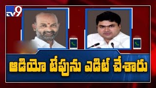 Its a doctored clip - Collector Sarfaraj with TV9 - TV9