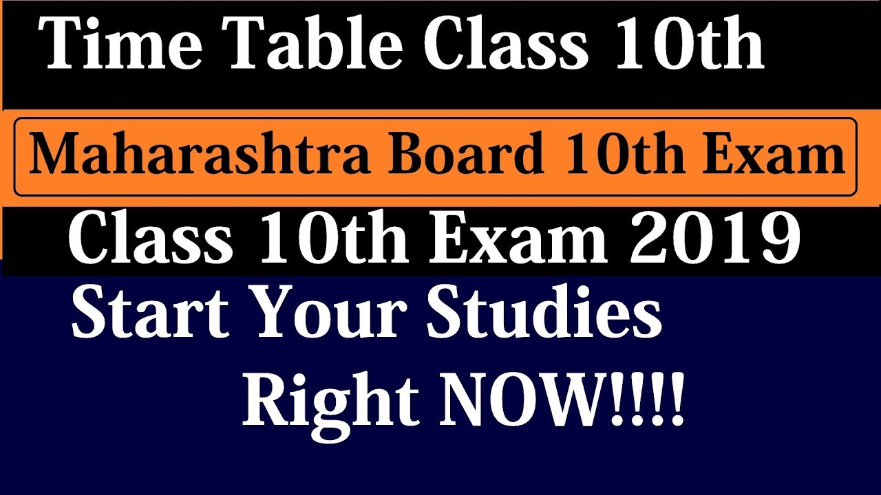 Maha Ssc Exam Time Table 2016 In Pdf
