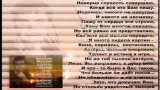 C Днём Рождения, Ваня!!! (Ивану Жидкову)