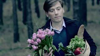 Смотреть клип Руслан Алехно - Любимая