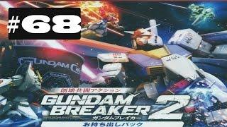 Gundam Breaker 2: Island Iffish Mission 4