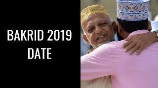 Bakrid 2019 Date - Bakra eid kab hai 2018 Date - बकरीद कब है 2019
