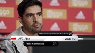 Η συνέντευξη Τύπου του AFC Ajax-ΠΑΟΚ - PAOK TV