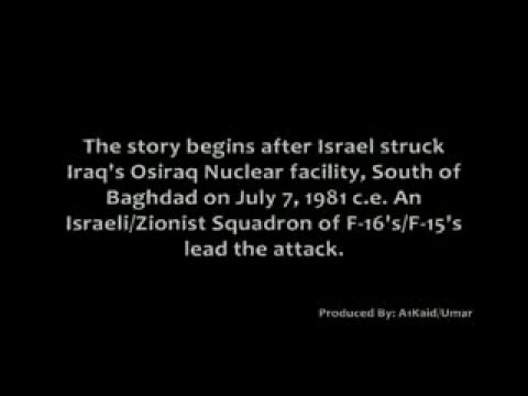 The Day Pakistan And Israel Came Close To War