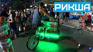 велосипед Рикша своими руками  Диван на колёсах  Крутая бизнес идея!