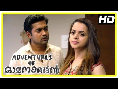 Adventures of Omanakuttan Scenes | Asif Ali misunderstood as Bhavana's husband | Aju Varghese