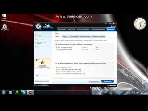 Программа Clean Master для компьютера скачать бесплатно