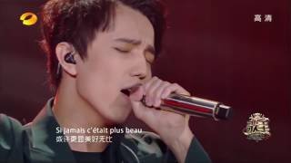 Download lagu Dimash Kudaibergen SOS d un terrien en détresse MP3