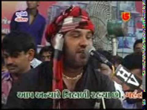 || KIRTIDAN GADHVI || Saybo Re Govaliyo