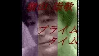 樹山崇敬プライムタイム ジャズ・フュージョン界のスーパー・キーボーデ...