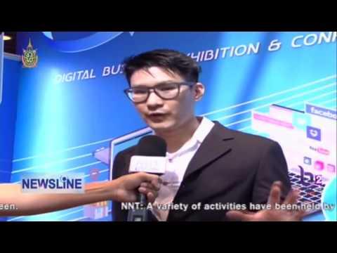 NBT News Line Morning News 10th June 2016: e-Biz Expo 2016