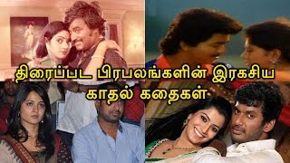 Gossip Love Stories Tamil Cine Stars | BioScope