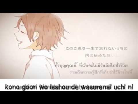 [Ai Kotoba] ถ้อยคำแห่งรัก