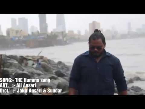 THE_HUMMA_HUMAA_DANCE-( VIDEO )BY ALI_ANSARI