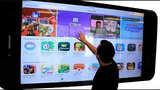 The Biggest iPad EVER PadZilla 90 inch Display