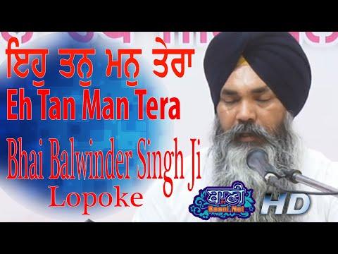 Bhai-Balwinder-Singh-Ji-Lopoke-24-April-2019-G-Sisganj-Sahib