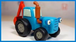 Лепим Синий Трактор из пластилина. Синий Трактор Гоша. Tractor in Plasticine.