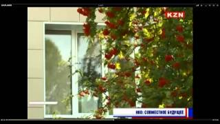 Впервые в истории России в Казани открыли Дом НКО