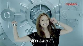 香里奈 ニッセン CM Karina | nissen commercial 関連サイト:【ニッセ...
