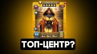 Empires puzzles Онатэл - иду РАДУГОЙ