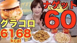 Kinoshita Yuka [OoGui Eater] New