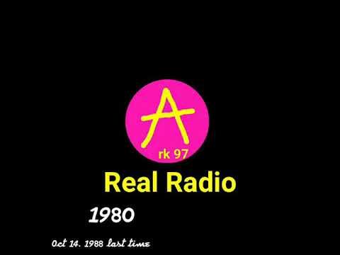 Seven Radio Ident