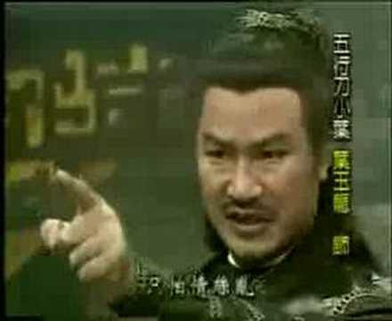 《中原镖局之义薄云天》片头曲