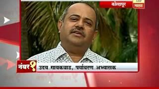 Kolhapur : Enviornmentalist Uday Gaikwad on ABP MAJHA