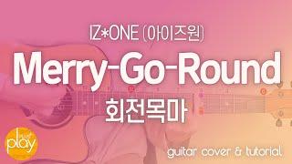 IZ*ONE(아이즈원) _ Merry-Go-Round(…