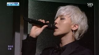 지드래곤 G-dragon  - 블랙 Black Feat.jennie Kim  @인기가요 Inkigayo 130908