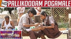 Pallikoodam Pogamale Movie Review | Vannathirai |  P. Jayaseelan