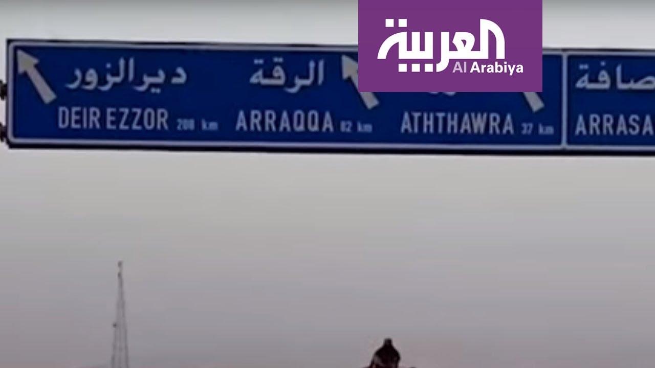 العراق يؤكد أن حدوده مع سوريا مؤمنة بالكامل