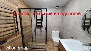 Простой, стильный и недорогой ремонт квартиры в новостройке под ключ. Цена ремонта квартир.