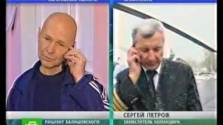 Идентификация Борна по-русски