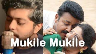 Mukile Mukile | Keerthichakra Movie Song | Patrick Michael | Athul Bineesh