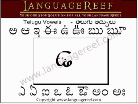 Printables Vowels All In Telugu Aksharalu learn to write telugu vowels aksharalu achchuluwith audio audio