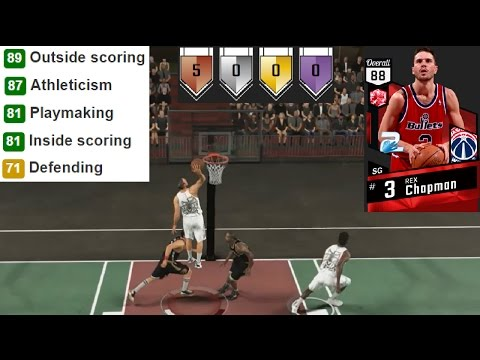 NBA 2K17 Ruby Rex Chapman vs. Diamond Gail Goodrich MyTeam Blacktop