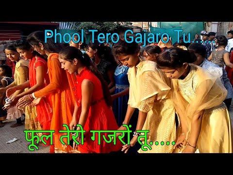फूल तेरो गजरों तू भूली गई बजार मा, Phool Tero Gajro Tu Bhuli Gai Bazar Ma