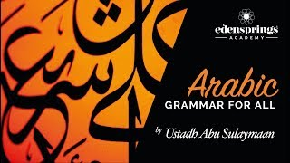 Arabic Grammar For AĮl - Lesson 4 - The Verbal Sentence - Abu Sulaymaan