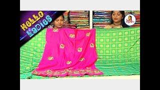 Today Special Collection of Kuppadam Pattu & Banarasi Fancy Sarees | Hello Ladies | Vanitha TV